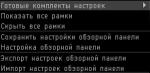 8-5-0-rus.png