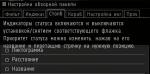 8-8-rus.png