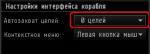 08-rus.png