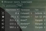 8-13-rus.png
