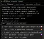 8-7-rus.png