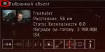 06-0-rus.png
