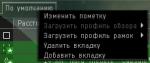 8-4-rus.png