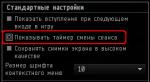 06-rus.png