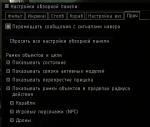 8-11-rus.png