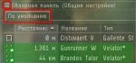 8-3-0-rus.png