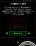 7-7-rus.png