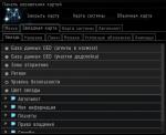 10-2-4-rus.png