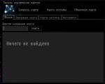 10-2-3-rus.png